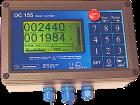 DC155.0010020. 2 NAMUR innganger. Modbus interface