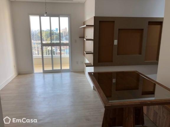 Imagem do imóvel ID-32660 na Rua Castor, Jardim Satélite, São José dos Campos - SP