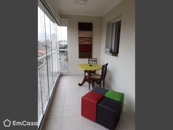 Imagem do imóvel ID-31919 na Rua Brasílio Machado, Centro, São Bernardo do Campo - SP