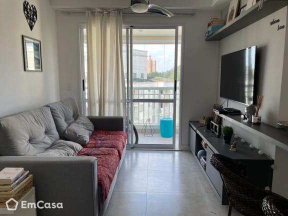 Imagem do imóvel ID-34123 na Rua Marie Nader Calfat, Panamby, São Paulo - SP