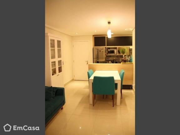 Imagem do imóvel ID-34047 na Rua José da Silva Ribeiro, Vila Andrade, São Paulo - SP