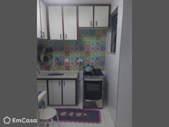 Imagem do imóvel ID-31932 na Rua Koichi Matsumura, Jardim América, São José dos Campos - SP