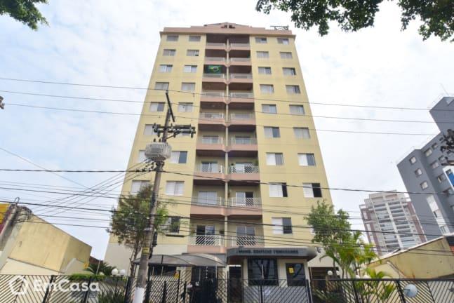 Imagem do imóvel ID-33799 na Rua Nova Jerusalém, Chácara Santo Antônio (Zona Leste), São Paulo - SP