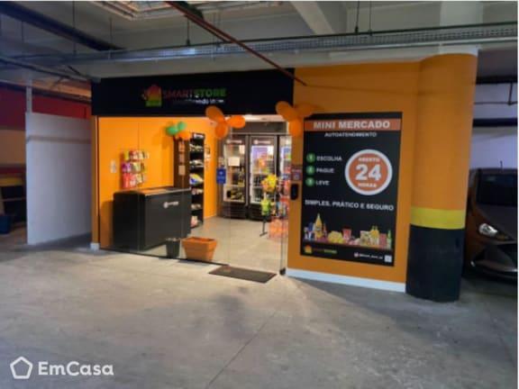 Imagem do imóvel ID-32327 na Avenida Rouxinol, Indianópolis, São Paulo - SP