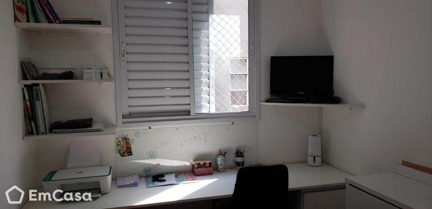 Imagem do imóvel ID-33749 na Rua Professor Aprígio Gonzaga, São Judas, São Paulo - SP