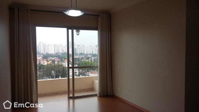 Imagem do imóvel ID-27513 na Alameda dos Anapurus, Indianópolis, São Paulo - SP