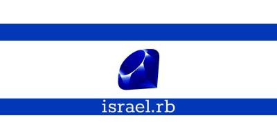 Israel.rb