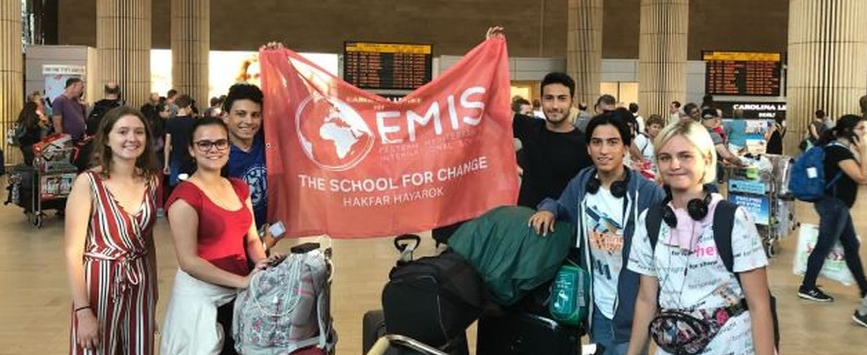 New Students Arrive to Israel