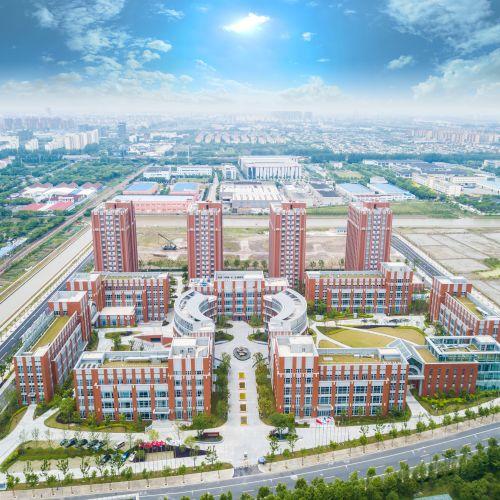Shanghai Campus
