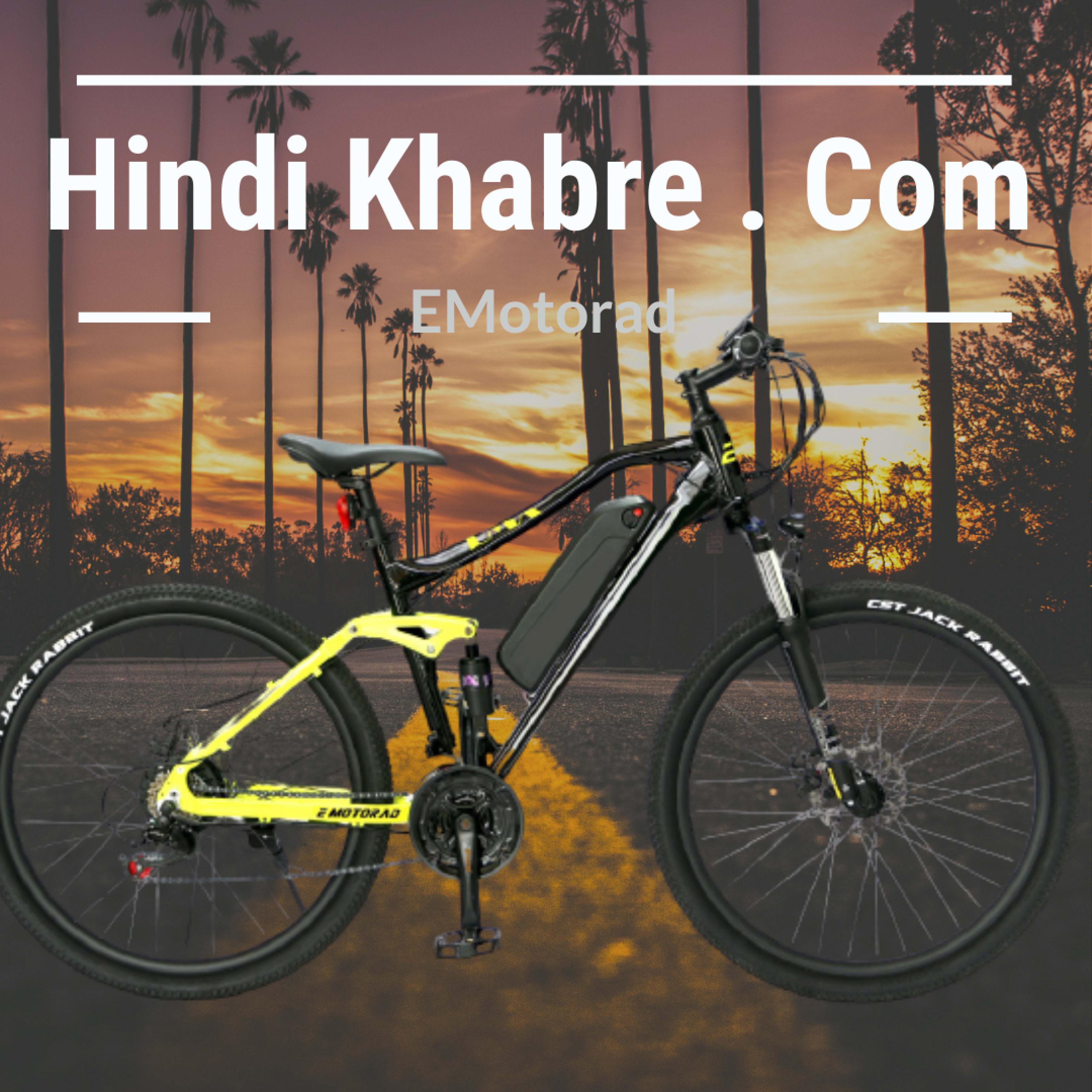 Hindi Khabre.com