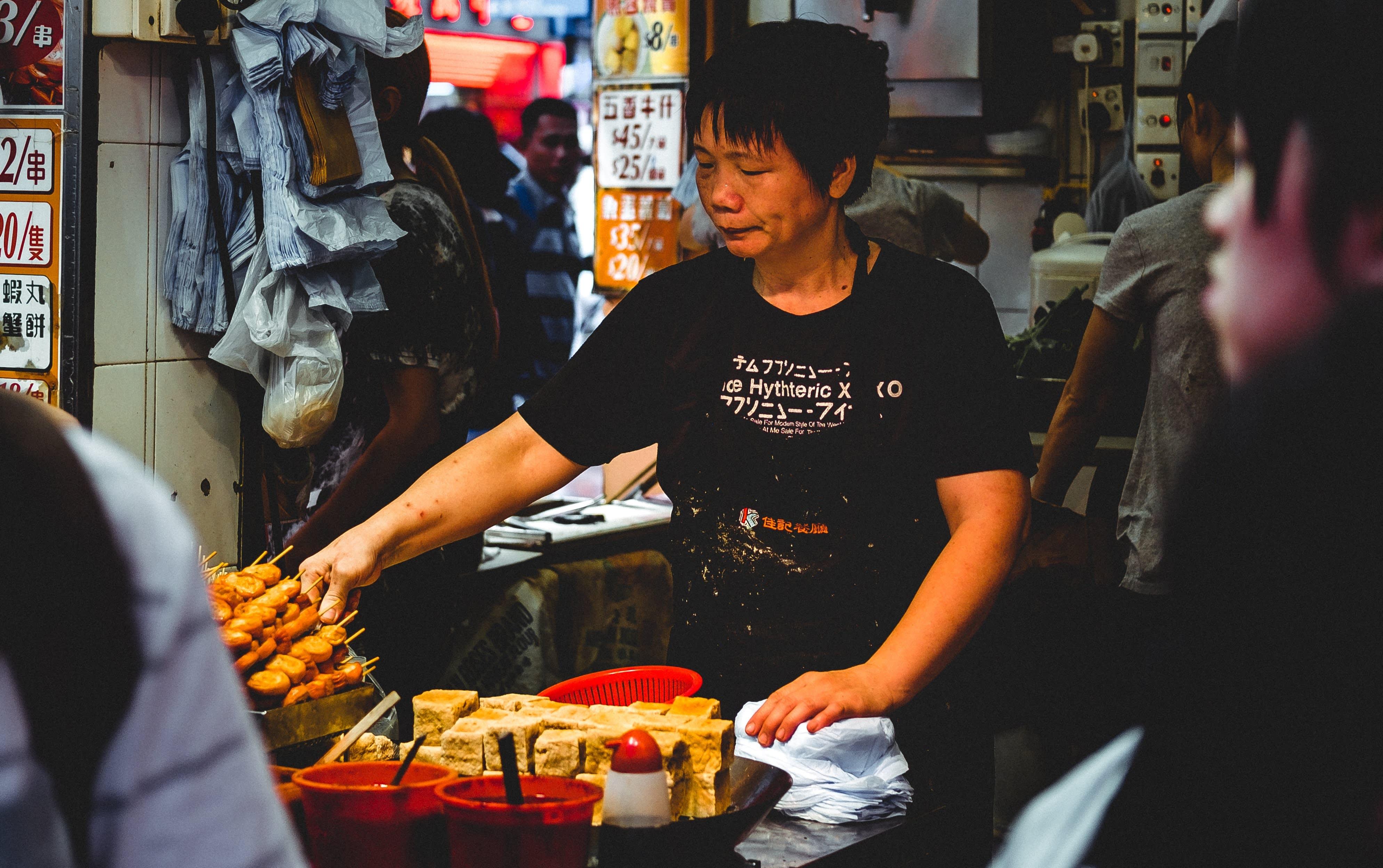 Street food vendor in Hong Kong