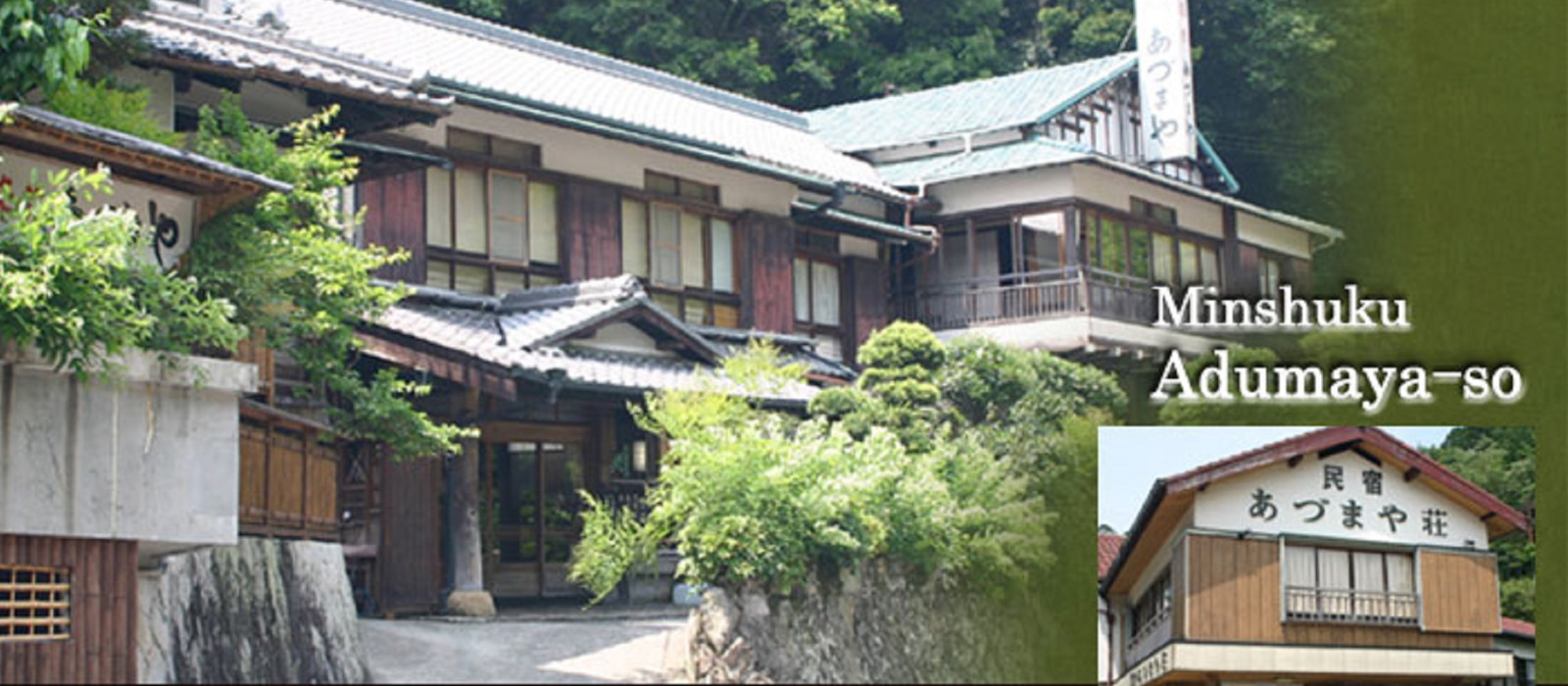 Hotel Ryokan Adumaya Japan