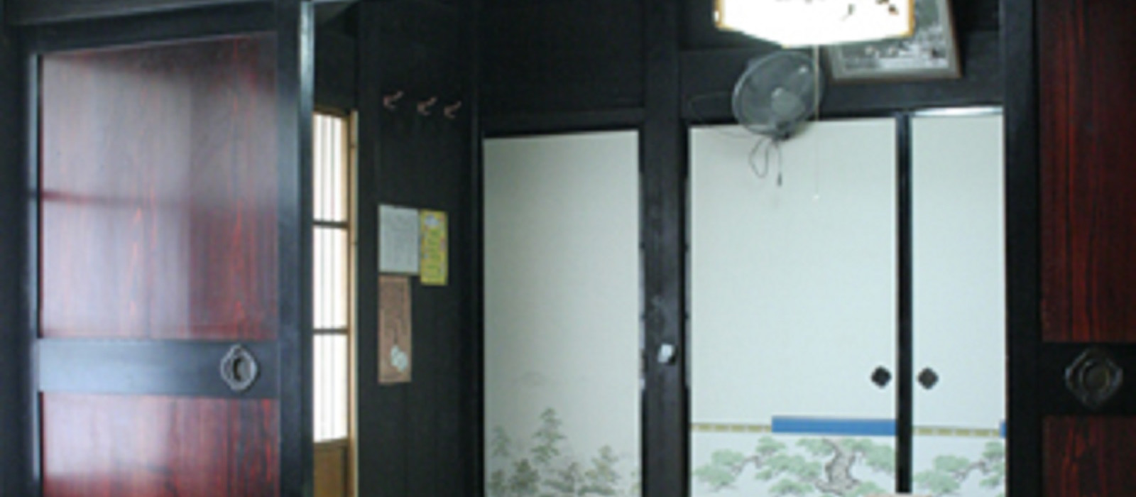 Hotel Wadaya Minshuku Japan