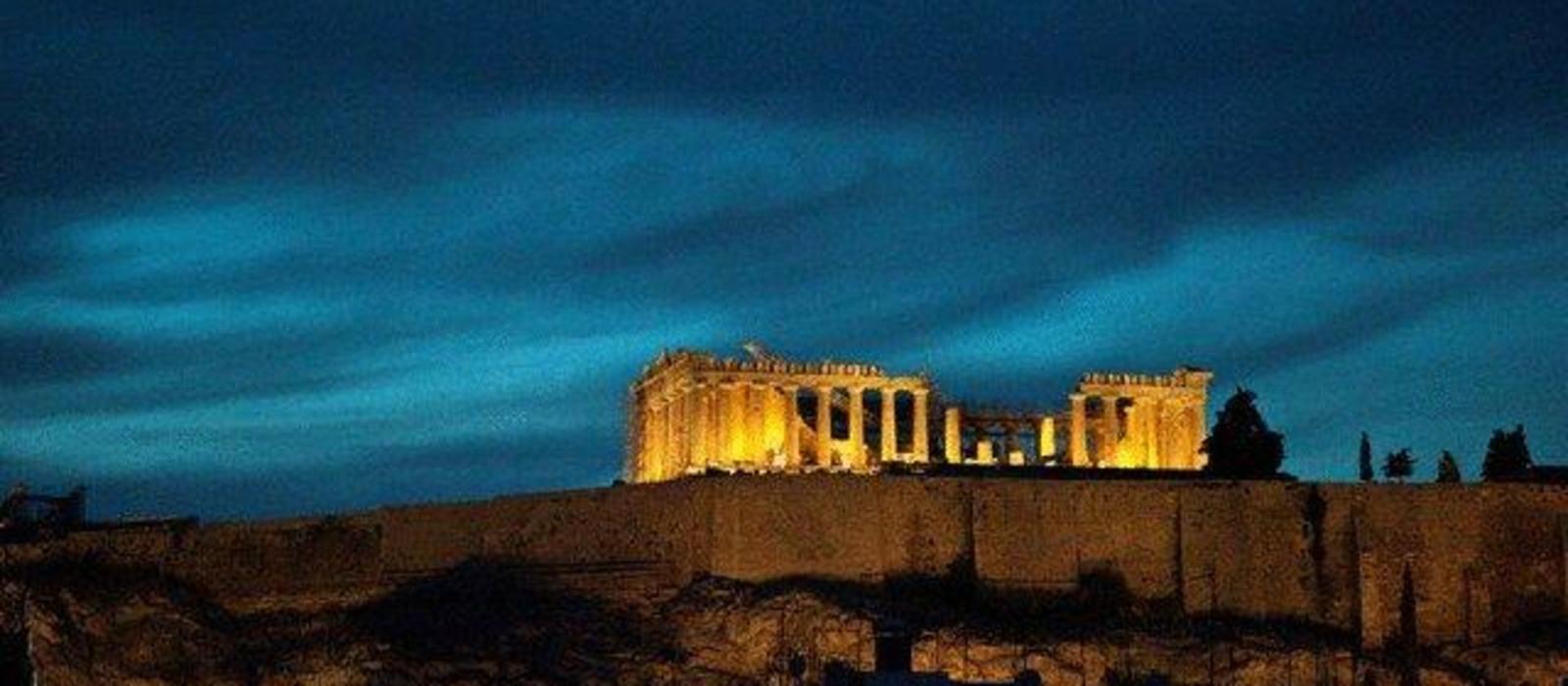Hotel Acropolis Hill Athens  Griechenland