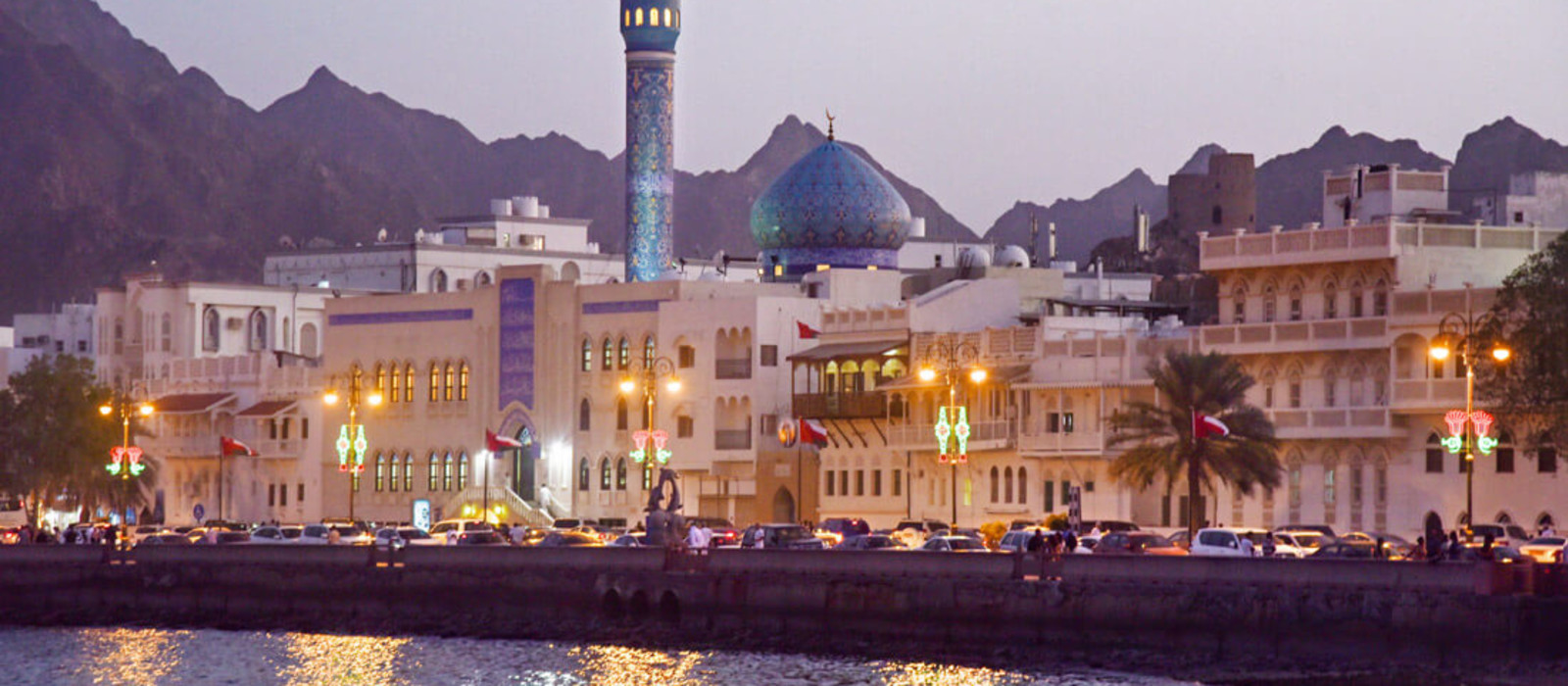 Reiseziel Maskat (Muscat) Oman
