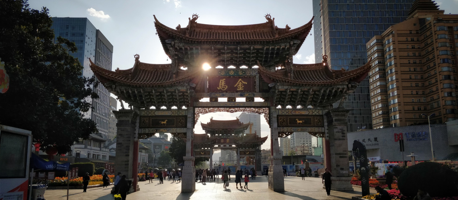 Reiseziel Kunming China