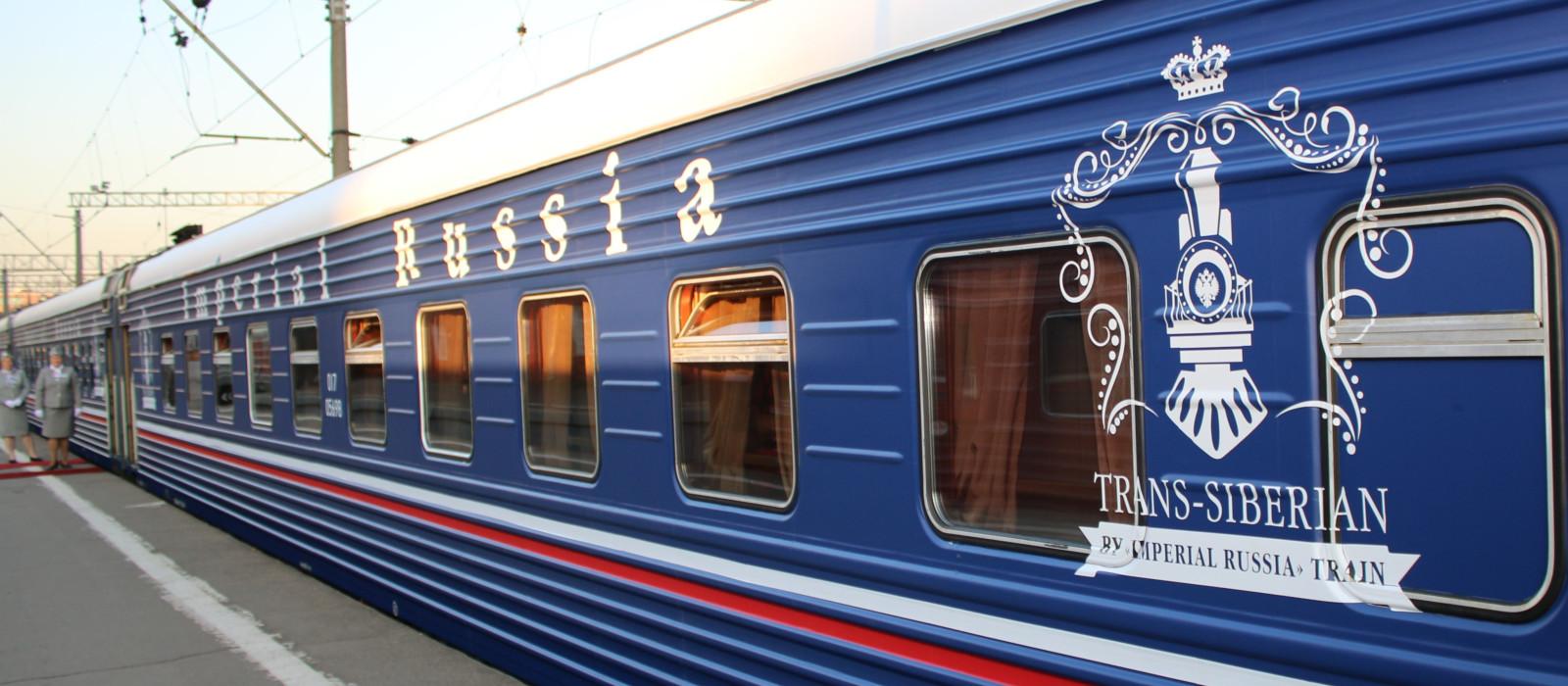 Hotel Der Zug 'Imperial Russia' %region%