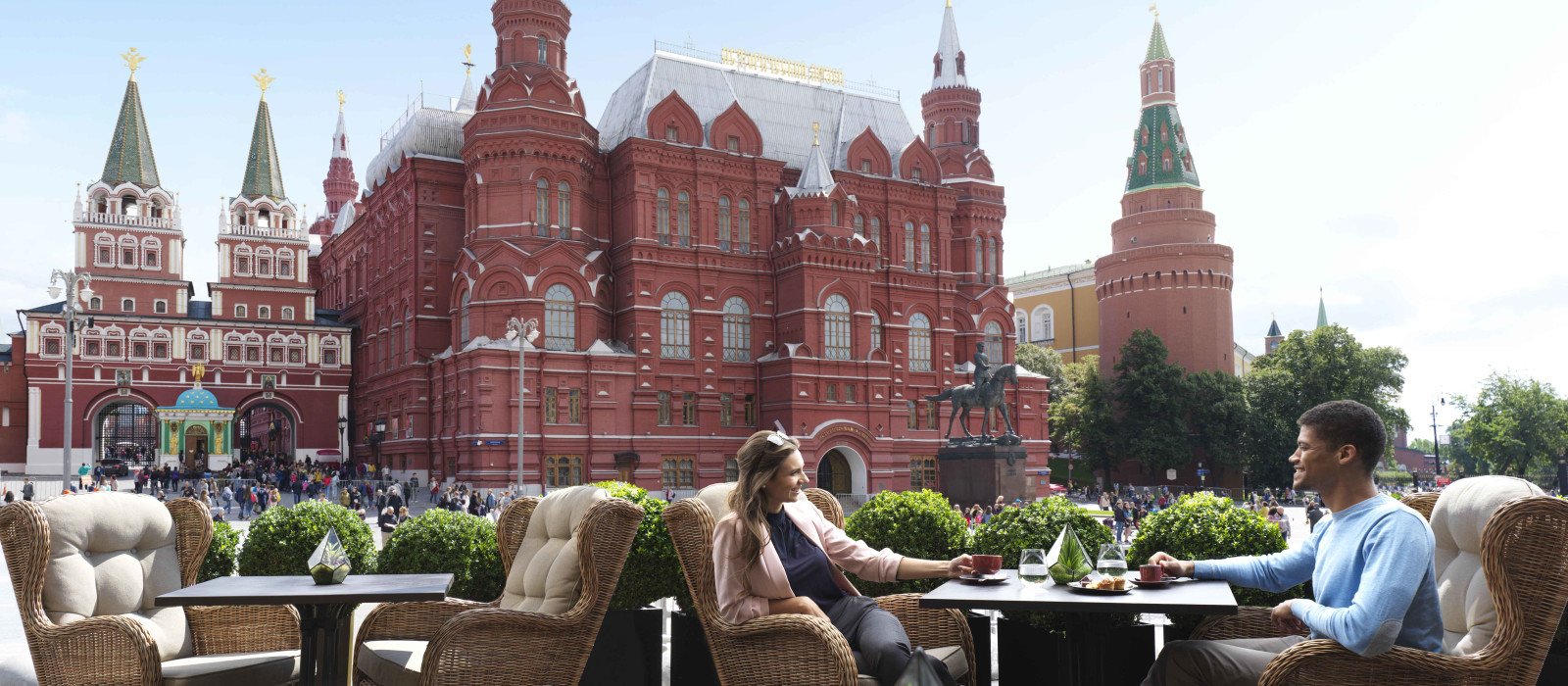 Hotel Four Season  Moscow Russland