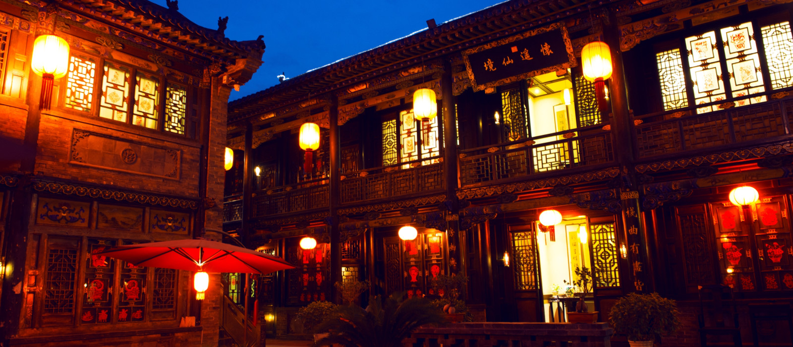 Hotel Yunjincheng Mansion China