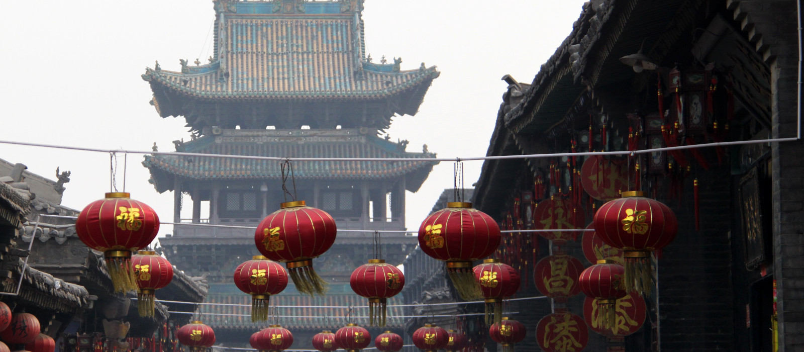 Destination Pingyao China