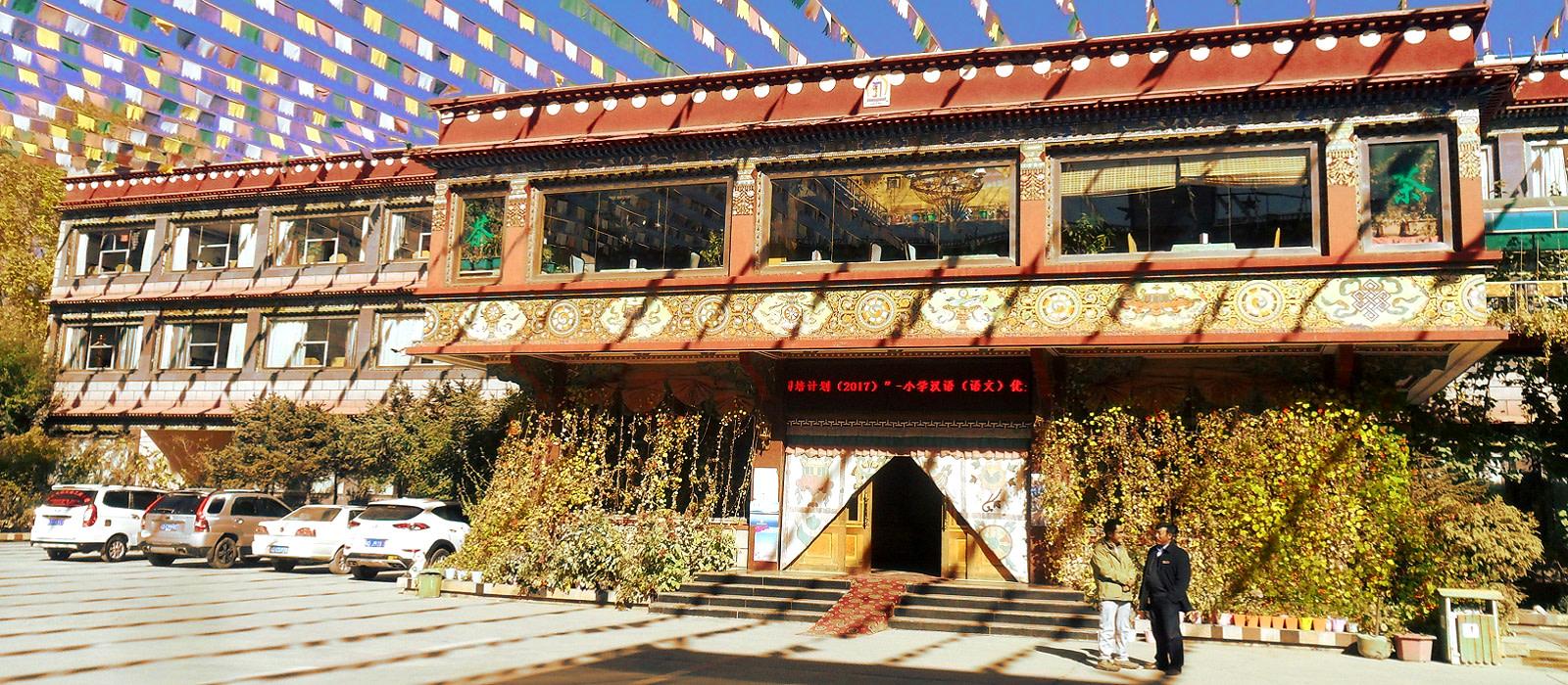 Hotel Manasarovar Tibet