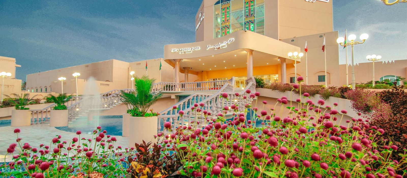 Hotel Crowne Plaza s and Resorts Salalah Oman