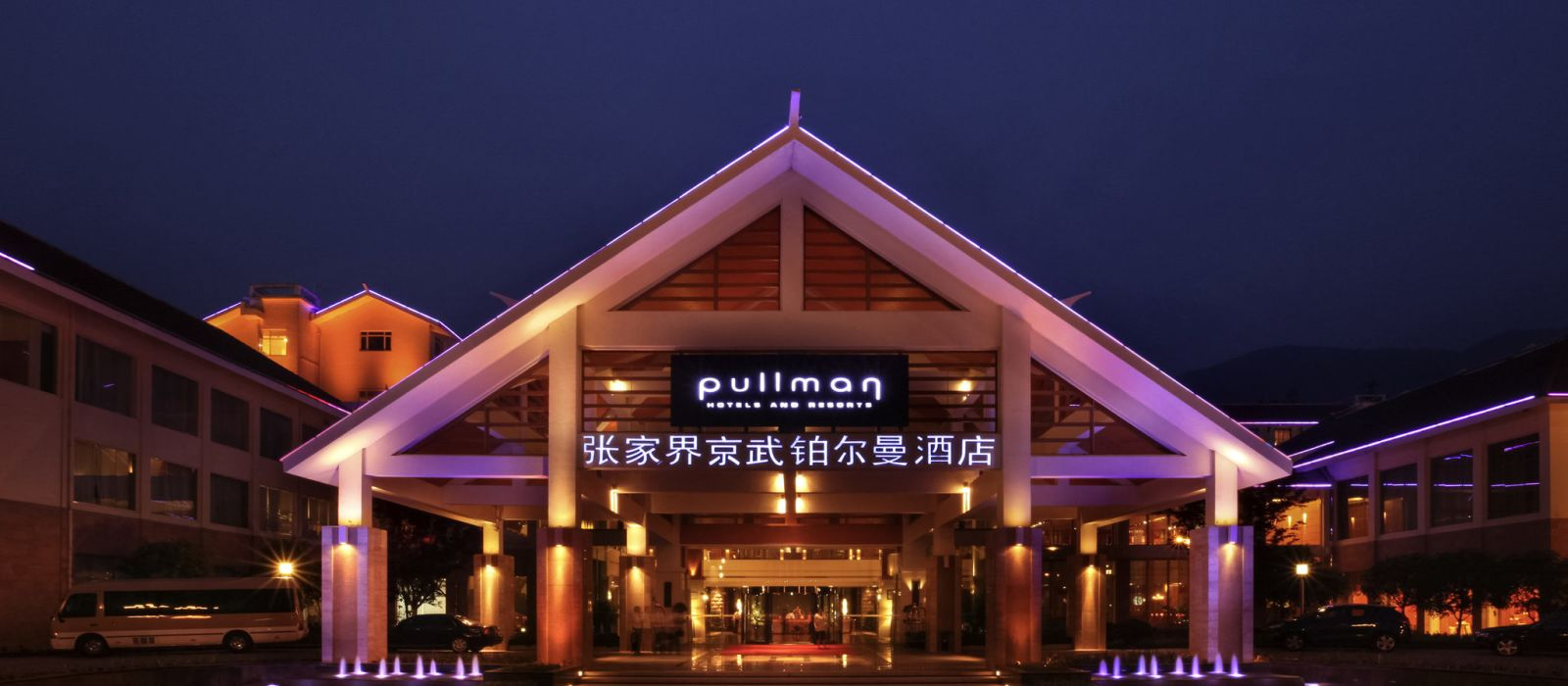 Hotel Pullman Zhangjiajie  China
