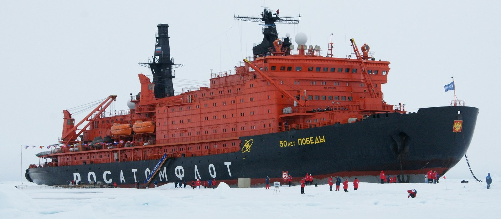 Hotel 50 Years of Victory by Quark Expeditions, The Arctic Arctic