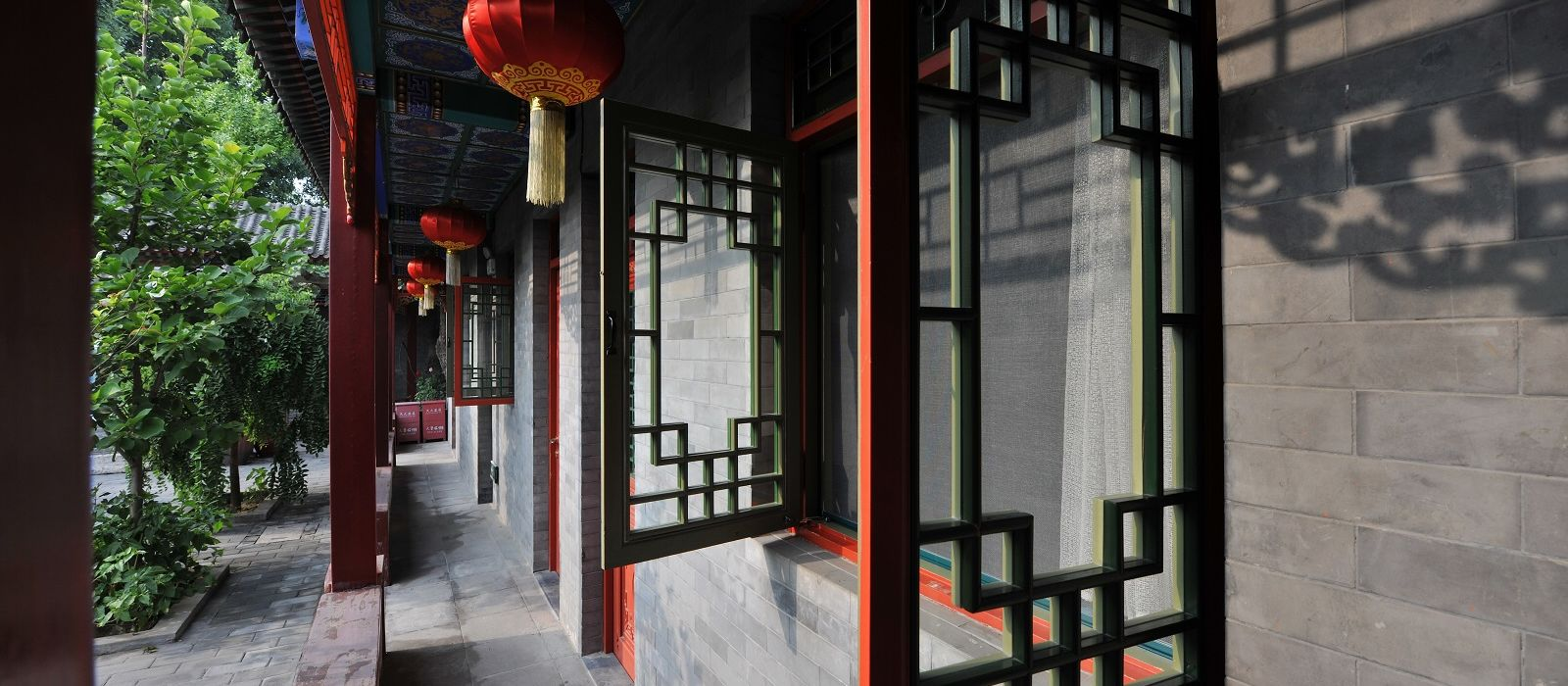 Hotel  Cote Cour Beijing China