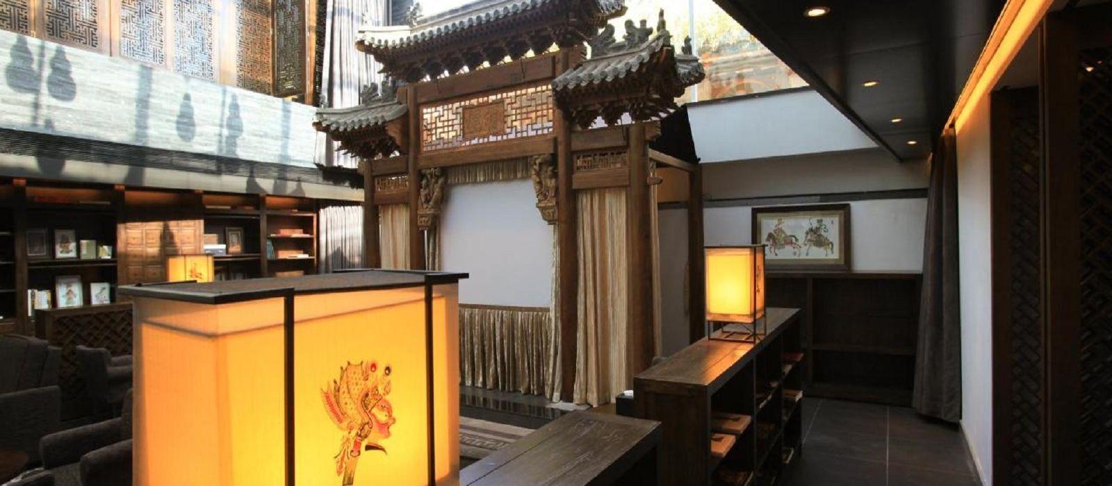 Hotel Shichahai Shadow Art Performance  China