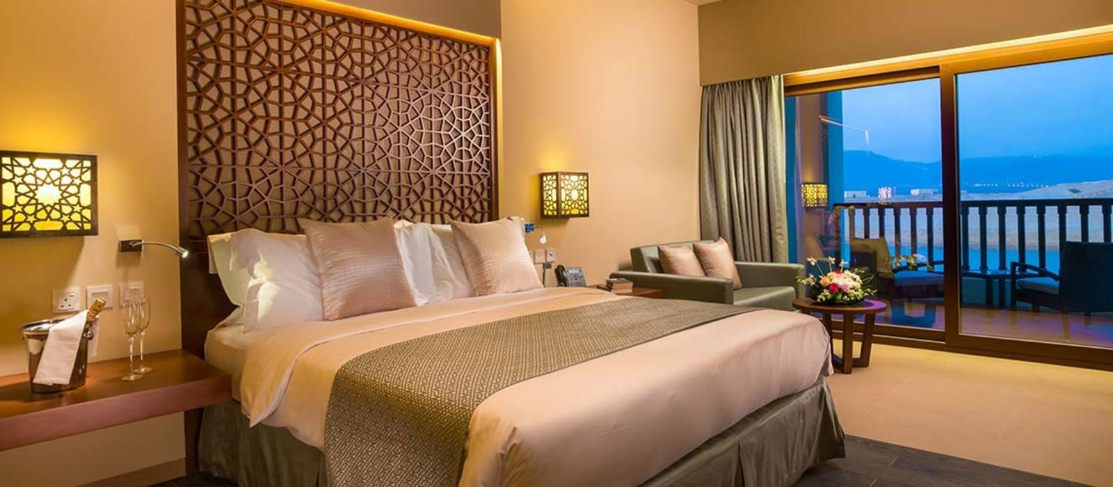 Hotel Fanar  & Residences Oman