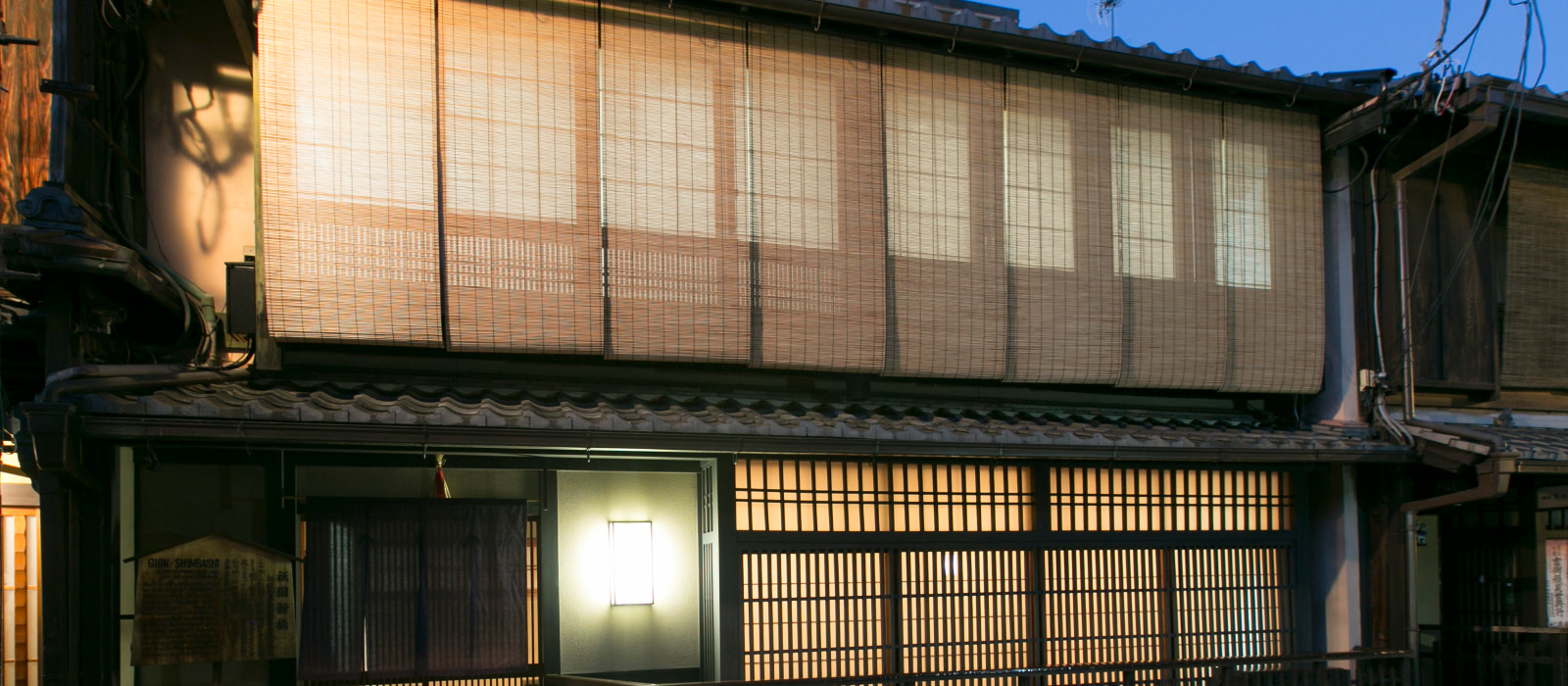 Hotel Gion Yoshi-ima Ryokan Japan