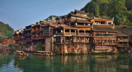 Reiseziel Fenghuang China