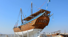 Reiseziel Sur & Ras Al Jinz Oman