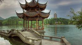 Reiseziel Hangzhou China
