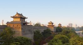 Reiseziel Xi'an China