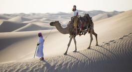 Reiseziel Al Wathba Vereinigte Arabische Emirate