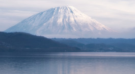 Destination Lake Toya Japan
