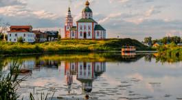 Reiseziel Goldener Ring Russland