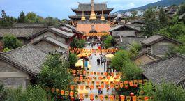 Destination Dali China