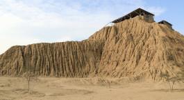 Reiseziel Chiclayo Peru