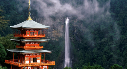 Destination Kumano Kodo in Japan