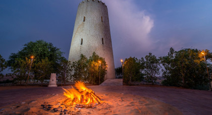Ras Al Khaimah in Vereinigte Arabische Emirate