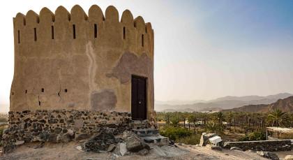 Fujairah in Vereinigte Arabische Emirate