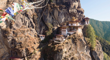 Paro in Bhutan