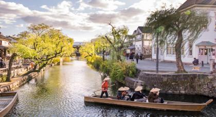 Destination Kurashiki in Japan