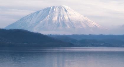 Destination Lake Toya in Japan