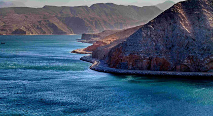 Destination Dibba in United Arab Emirates