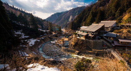 Yudanaka Onsen in Japan