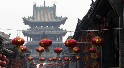 Destination Pingyao in China